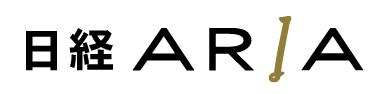 日経ARIA