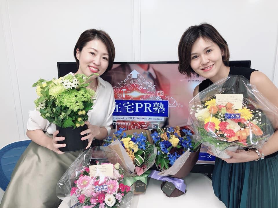 在宅PR塾広報プロコース1期最終日